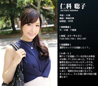 Mywife-No 00584 Nishina Satoko First'll articles