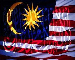 Malayu+Asia=Malaysia @ Tanah Melayu di Asia