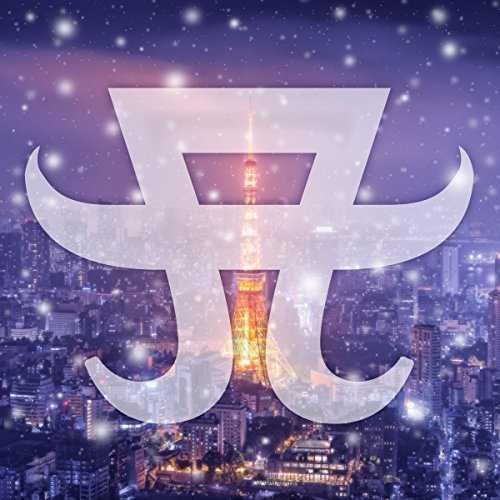 [MUSIC] 浜崎あゆみ – WINTER BALLAD SELECTION/Ayumi Hamasaki – WINTER BALLAD SELECTION  (2014.11.26/MP3/RA…