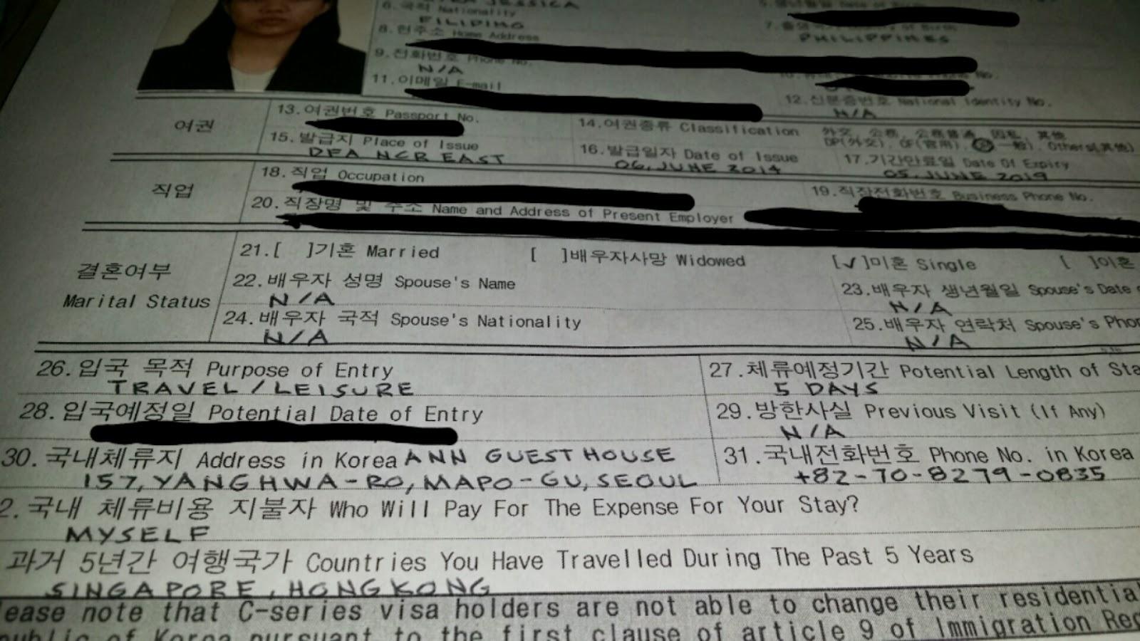 Lakwatserang Bulakenya: Korean Visa Application