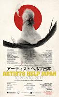 ARTISTS HELP JAPAN: TORONTO