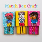Match Box Craft