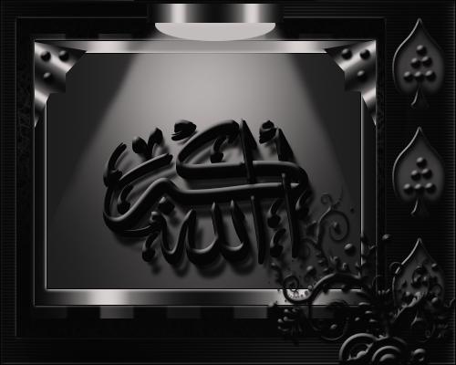 [Resim: dini-resim-01062014siyah3.png]