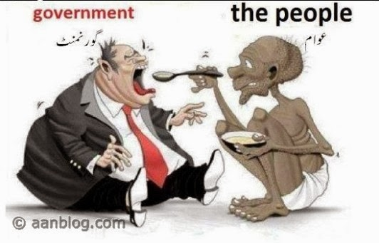 starving poor people feeding the fat government