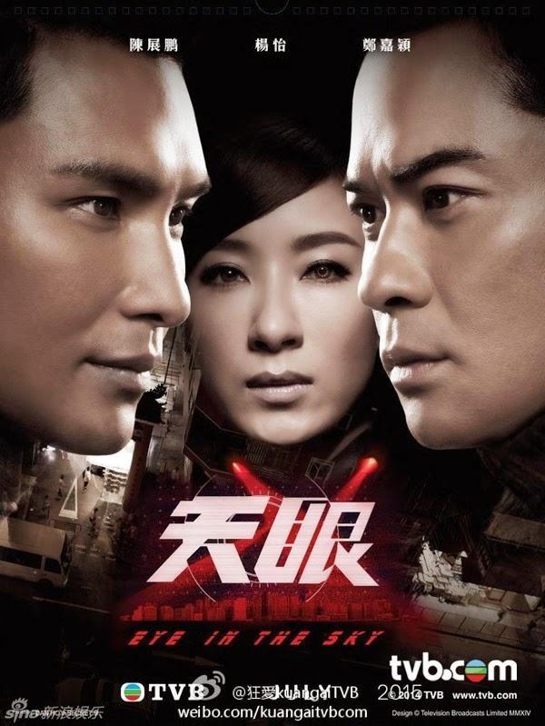 Thiên Nhãn - SCTV9 - Trọn Bộ