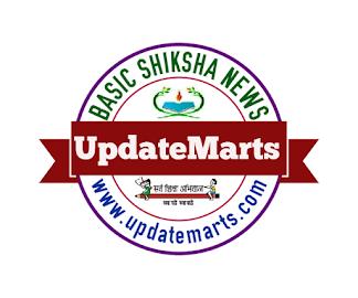 UPTET, BASIC SHIKSHA PARISHAD NEWS, PRIMARY KA MASTER NEWS, SHIKSHAMITRA NEWS