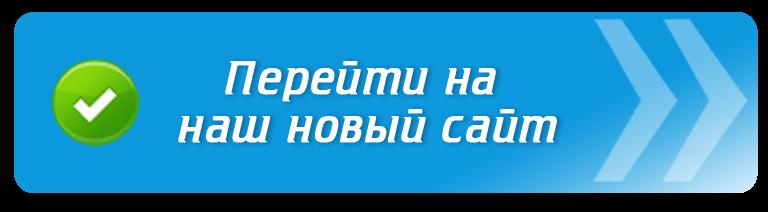 Строительство бассейнов в Москве и обсласти