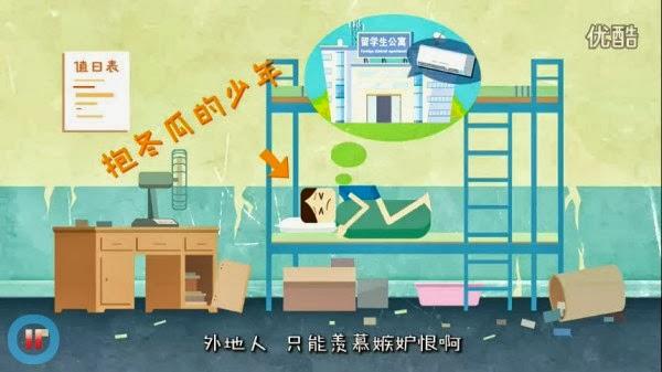 Les trangers sont mieux trait s en chine un blog voyage for Acheter une maison en chine