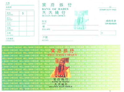 Chinese joss check book