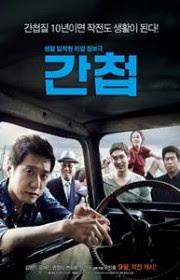 Spy (2012) Online