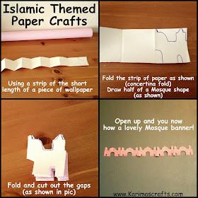 ramadan crafts extra Muslim Islamic paper chain