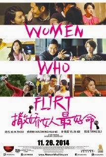 Women Who Flirt / Sa jiao nu ren zui hao ming