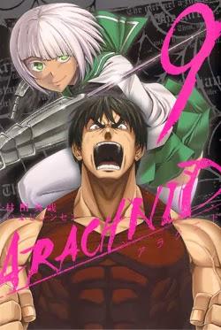 アラクニド zip rar Comic dl torrent raw manga raw
