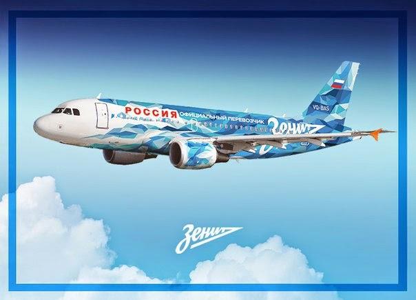 Аэропорт Пулково. Официальный блог ...: pulkovoled.blogspot.com/2014/10/airbus.html