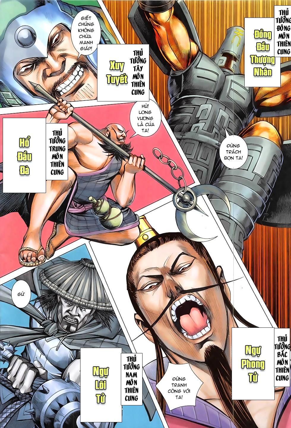 Tây Du Chap 1 - Trang 35