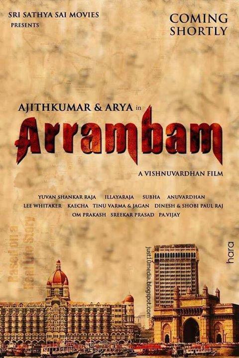 Thala Ajith 53th Movie Arrambam Movie Posters | Just 10 Media Ajith In Aarambam Poster