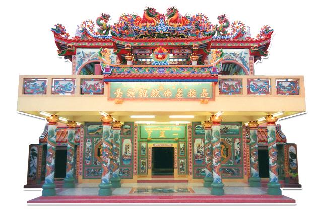พุทธสมาคมเพียวเยี้ยวไท้ ศรีราชา จ.ชลบุรี