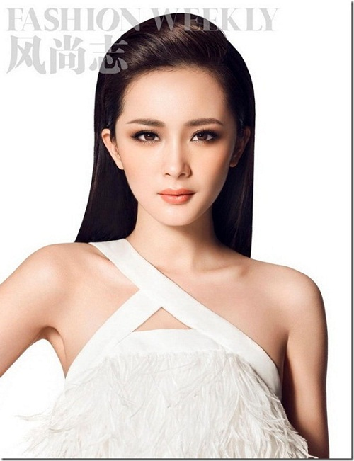 Chinese Model Yang Mi On Fashion Weekly