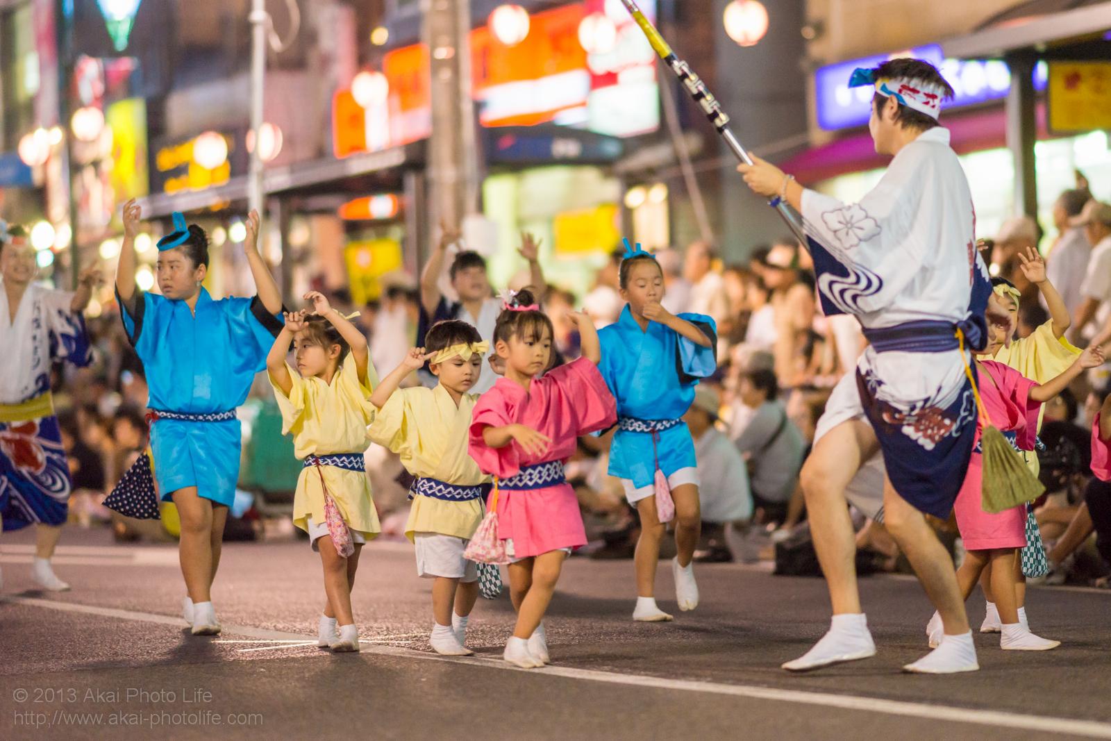 踊れ西八夏まつり、御太刀菊花連の子供踊り