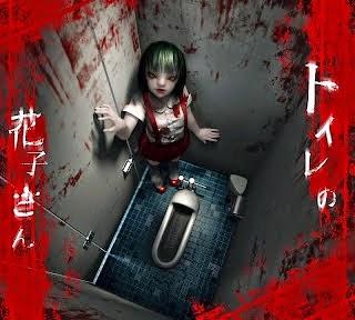 Download Cerita Video Dan Film Hantu Lucu And Seram Lengkap Loker #13 ...
