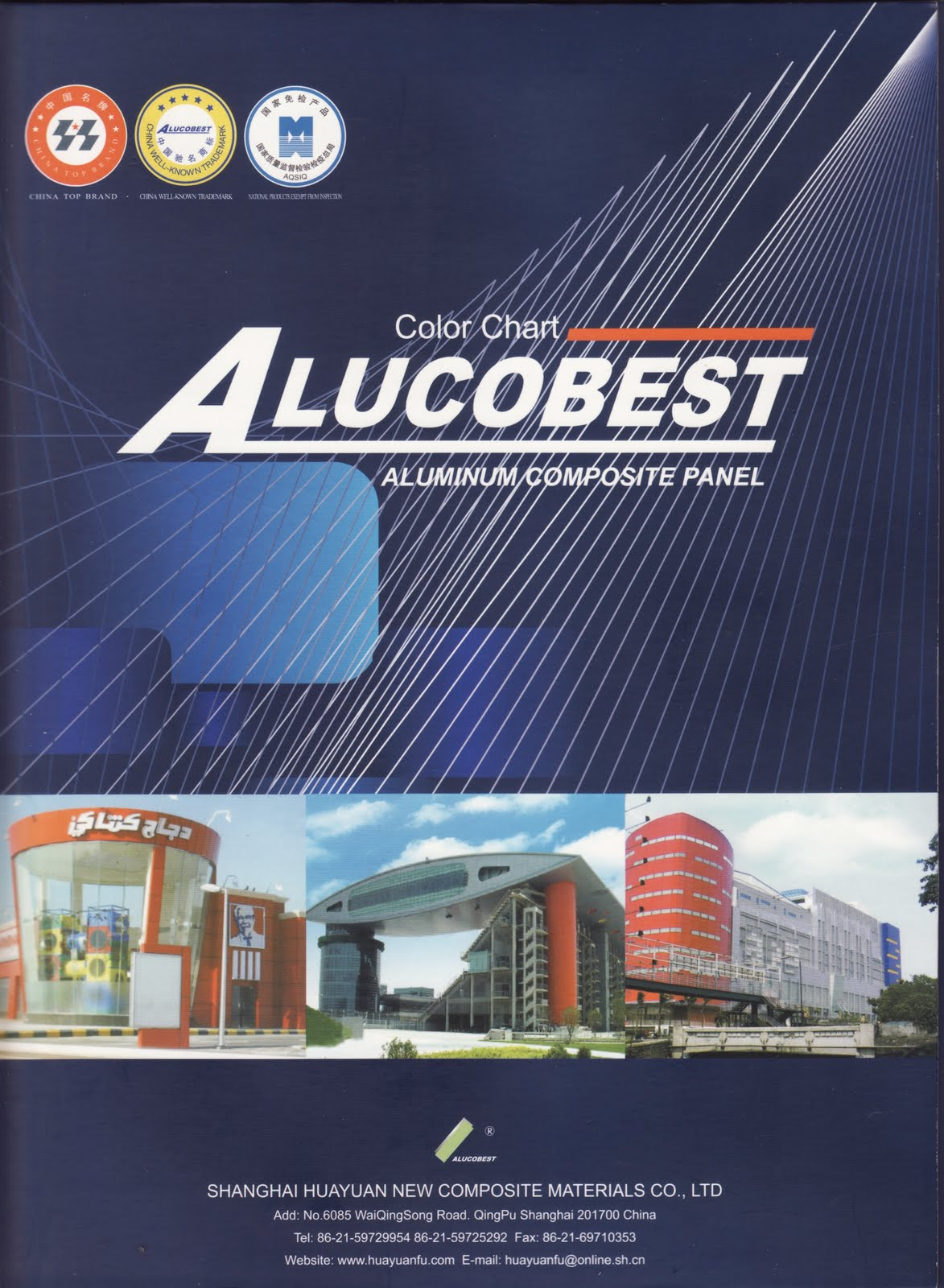Alucobest Aluminum Composite Panel New Color Chart