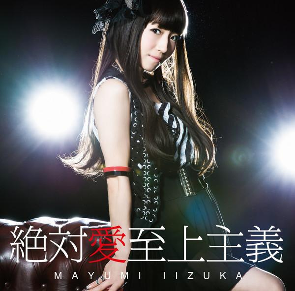 [Single] 飯塚雅弓 – 絶対愛至上主義 (2016.04.27/MP3/RAR)