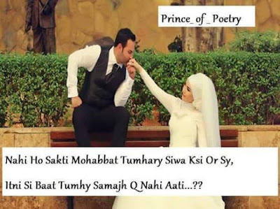 Images of love couple with quotes in hindi pictures