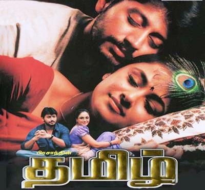 Watch Thamizh (2002) Tamil Movie Online