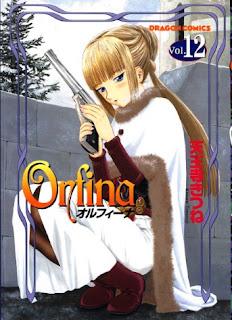 オルフィーナ