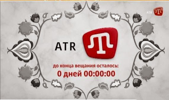 Canale TV di Crimea Tartaro  ATR si trasferisce in Ucraina su terraferma