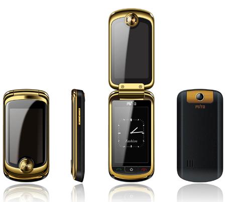 Spesifikasi dan Harga Mito 680, Ponsel Lipat Yang Keren