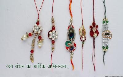 Happy Rakshabandhan 2013