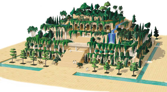 Seven Wonders of the World: Hanging Gardens of Babylon Al-Hillah, Iraq