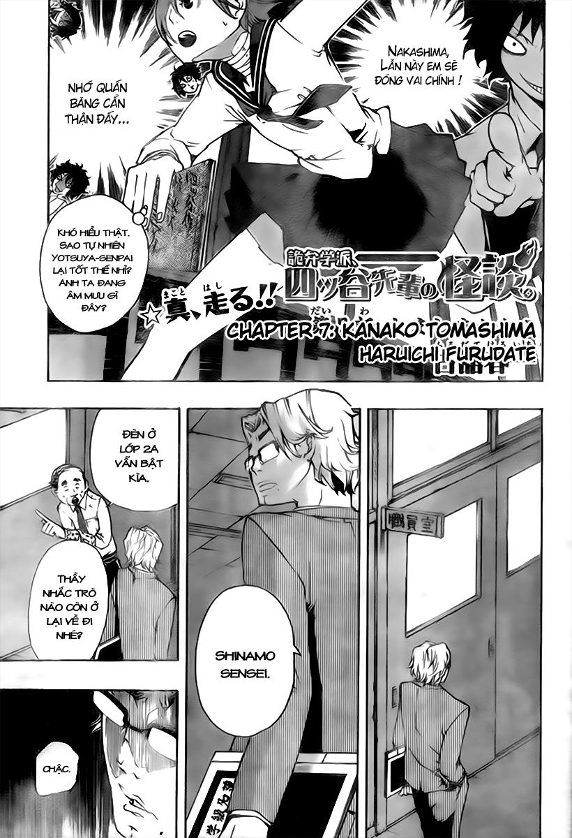 Kiben Gakuha, Yotsuya Senpai no Kaidan chap 7 Trang 4 - Mangak.info