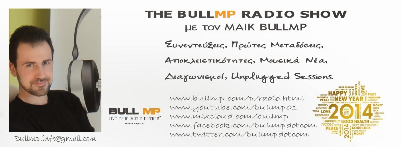 ΣΥΝΤΟΝΙΣΤΕΙΤΕ ΣΤΟ BullMp Radio Show