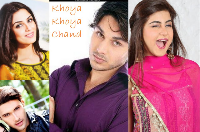 Khoya Khoya Chand Zindagi TV serial wiki, Full Star-Cast and crew, Promos, story, Timings, TRP Rating, actress Character Name, Photo, wallpaper