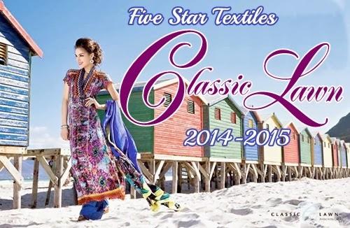 Five Star Classic Lawn