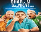 Watch Hindi Movie Dharam Sankat Mein Online
