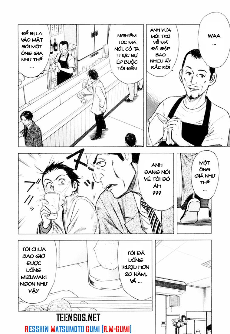 Bartender Chap 1 - Trang 31