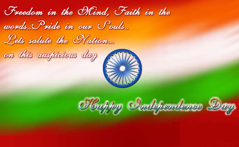 Happy Independence Day Status Poems Msg Wishes For Whatsapp And Facebook