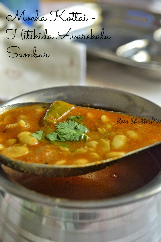 mocha kottai sambar recipe, pidukku paruppu sambar recipe, hitikida avarekalu recipe, mochai recipes, easy mocha recipes, mocha kottai recipes