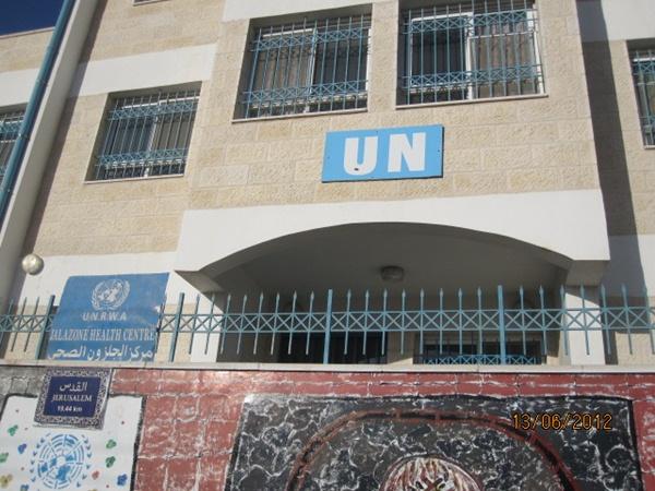 Sede da ONU no acampamento de refugiados Jalezon
