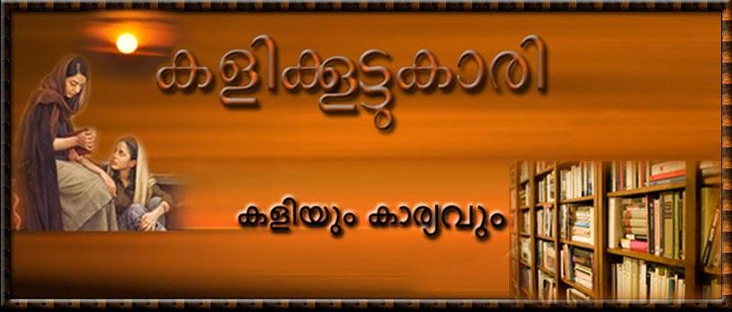 സ്വപ്നസഖി