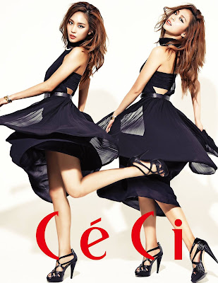 Fei miss A Ceci Magazine August Issue 2013