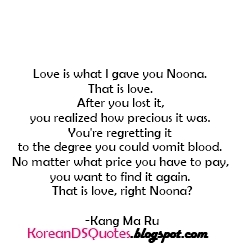 innocent-man-15-korean-drama-koreandsquotes