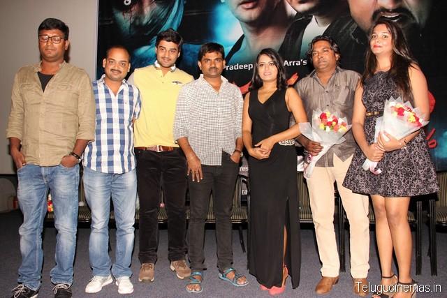 pramadam chavu 100 percent grand release on June 19,Pramadam release date,Shreyas Media pramadam movie release date,Pramadham movie trailer launched by Maruthi,Pramadham Trailer,Telugucinemas