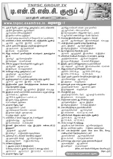 Tnpsc group 4 model question paper with answers in tamil pdf 2011