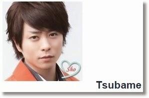 Tsubame 's Face Book