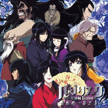 Animes que eu recomendo :D Basilisk