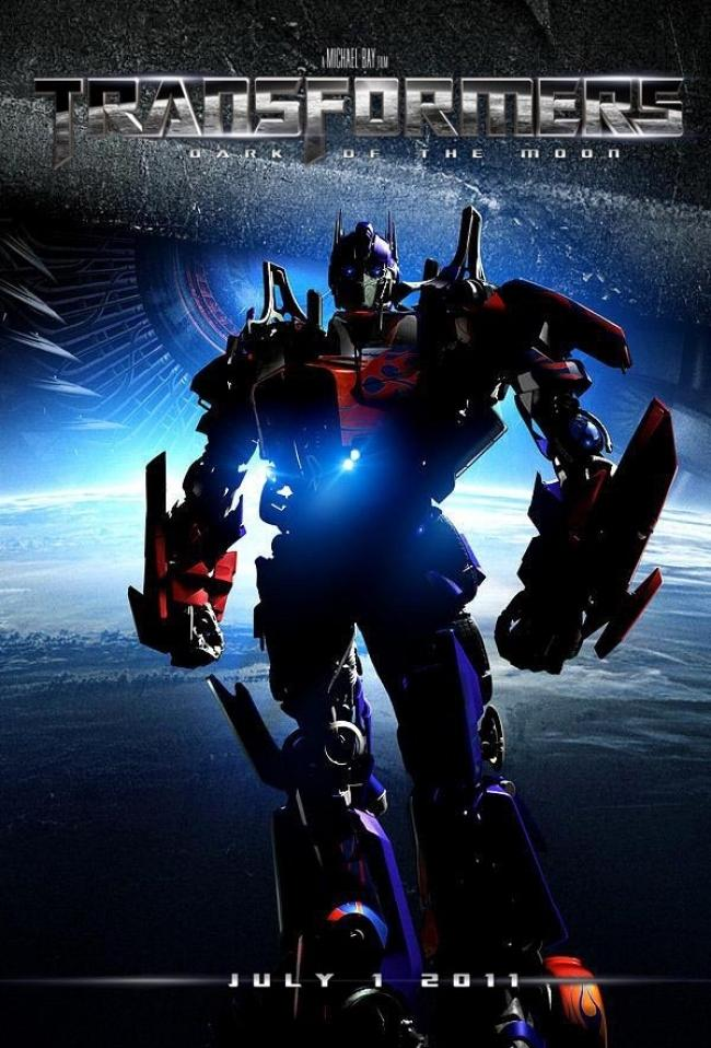 transformers cybertron adventures